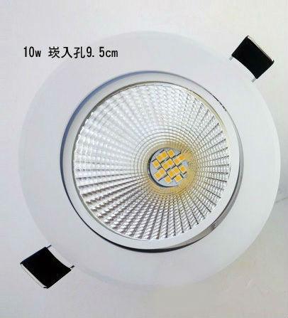 達源★台製 9.5公分LED崁燈 10W 全電壓 白光 黃光★永旭照明C50-LED-10W-9.5CM%