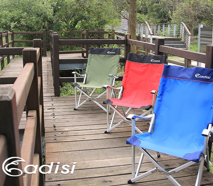 【鄉野情戶外用品店】 ADISI |台灣| 晴空椅/休閒椅 露營椅 摺疊椅/AS14002