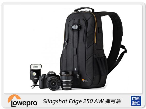 【分期0利率,免運費】Lowepro Slingshot Edge 250 AW 彈弓盾 彈弓手 單肩背包(立福公司貨)