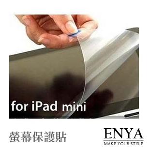 iPad mini mini2 PET3層靜電膜/3H防刮螢幕保護貼 2件1組 (郵寄免運) Enya恩雅