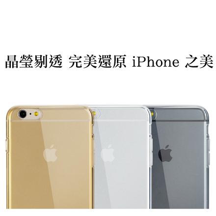 iPhone6 plus 5.5吋 現貨 ROCK 透明保護套 軟殼 Enya 恩雅