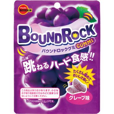 Bourbon北日本BoundRock葡萄軟糖(40g)
