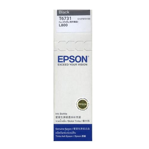 【OKIN】EPSON 原廠墨水匣 T673100 (黑) 適用L800/L1800
