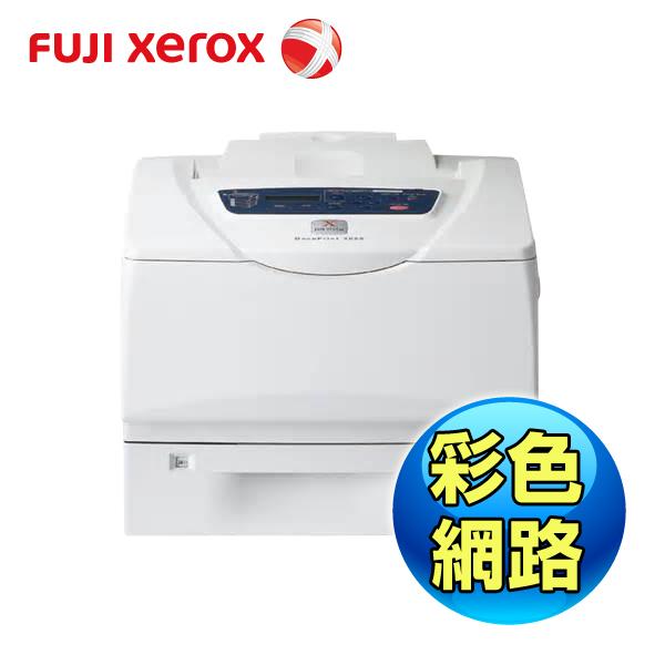 【免運/6期0利率】富士全錄 FujiXerox DocuPrint C3055DX 彩色網路雷射印表機