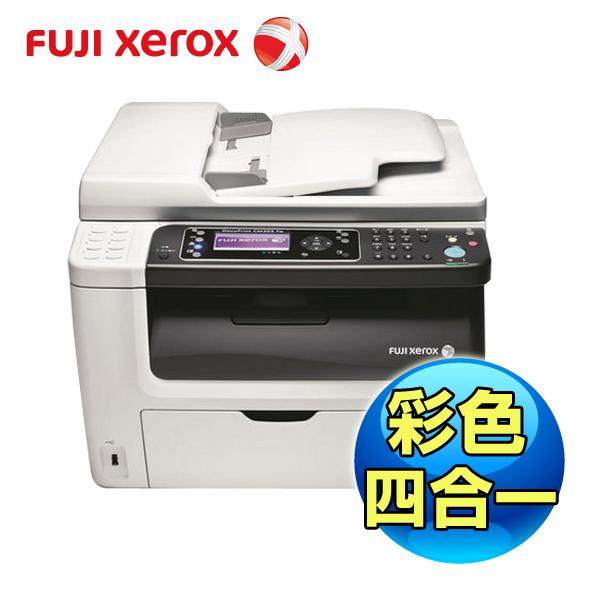 【免運/6期0利率】富士全錄 Fuji Xerox CM215fw 彩色S-LED網路多功能傳真事務機 CM215 fw