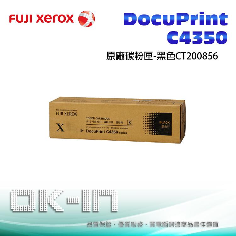 【免運】Fuji Xerox 富士全錄 原廠黑色碳粉匣 CT200856 適用 Docu Printer C4350 雷射印表機