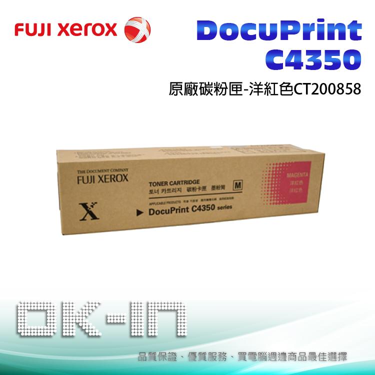 【免運】Fuji Xerox 富士全錄 原廠洋紅色碳粉匣 CT200858 適用 Docu Printer C4350 雷射印表機
