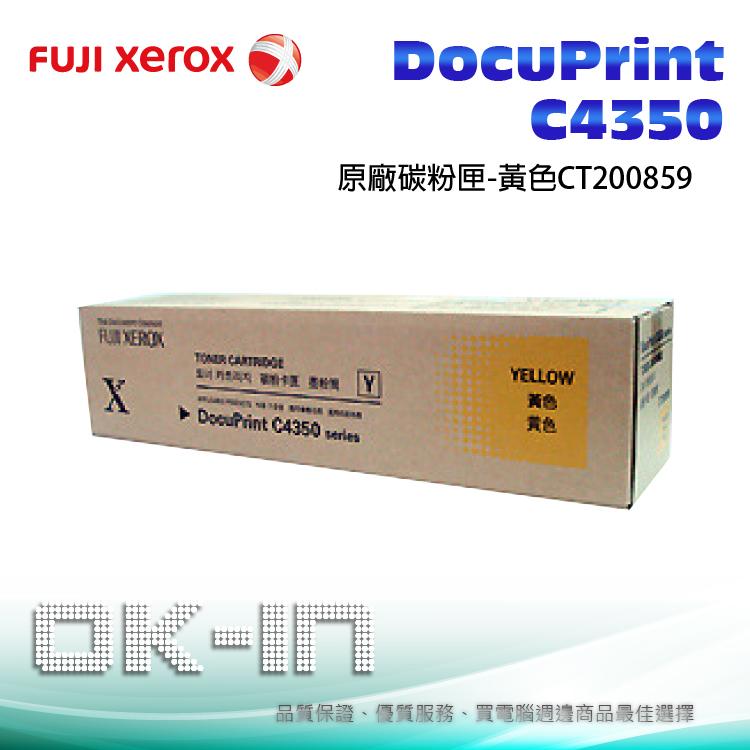 【免運】 Fuji Xerox 富士全錄 原廠黃色碳粉匣 CT200859 適用 Docu Printer C4350 雷射印表機