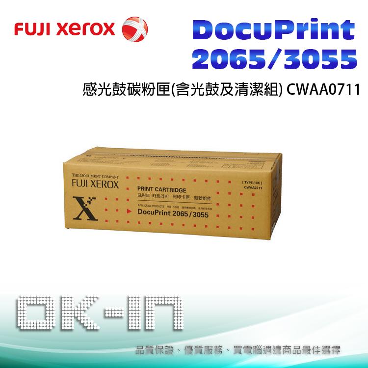 【免運】Fuji Xerox 富士全錄 原廠感光鼓碳粉匣(含光鼓及清潔組) CWAA0711 適用 2065/3055 雷射印表機