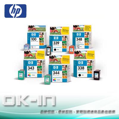 【OKIN】HP 原廠彩色墨水匣 C6657AA 57號 印表機耗材 噴墨印表機