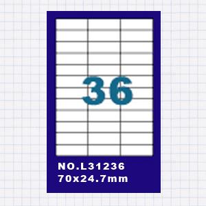 【OKIN】(5包)A4標籤貼紙3欄12列 / 50張入 四邊直角 雷射.噴墨.點距陣各式 列表機專用 標籤貼紙No.L31236