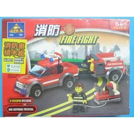 開智積木NO.8055消防車積木(小)/一組入{促139}可跟樂高一起組合喔!!-跟樂高一樣好玩喔