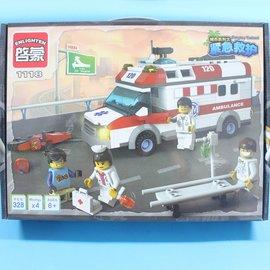 啟蒙積木 1118 救護車積木 城市系列之緊急救護 約328片入/一盒入{促600}~跟樂高一樣好玩喔!