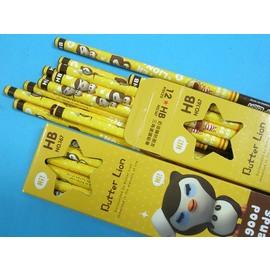 奶油獅好朋友鉛筆NO.167HB三角塗頭鉛筆(黃色版.奶油獅)/{定60}一小盒12支入