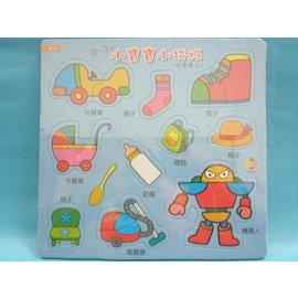 巧育小寶寶拼圖 日常用品 基礎1~3片拼圖 雙語小寶寶小拼板/一個入{定130}