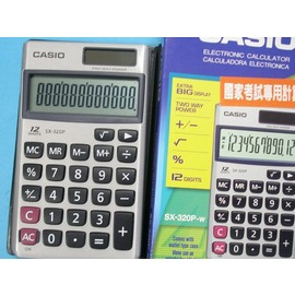 CASIO卡西歐SX-320P攜帶型計算機(考選部公告機型國家考試專用)12位數/一台入{定350}