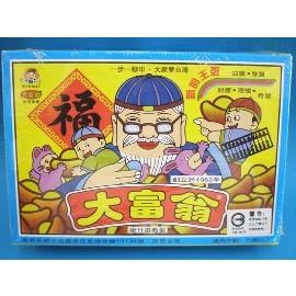 大富翁銀行遊戲盤A-6(傳統)/一盒入{定60}~5年級生的回憶~