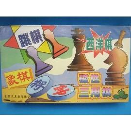 磁性三用棋 雷鳥三用棋(象棋.跳棋.西洋棋三合一)/一組入{定300}