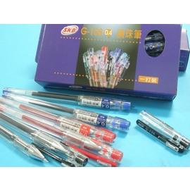 SKB中性筆G-158鋼珠筆0.4mm(透明桿)/一支入{促15}