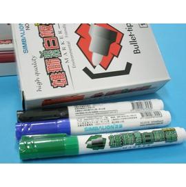 白板筆.雄獅環保白板筆.可填充NO.231B(黑.紅.藍.綠)/一支入{入25}