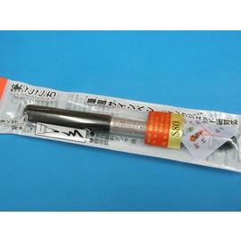 日本吳竹直液式極細墨筆LS1-10S/SR筆風攜帶型軟筆(黑.紅)/一支入{定90}