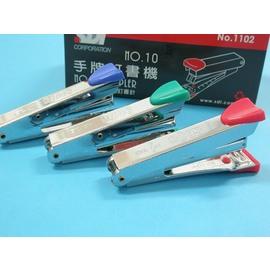 SDI手牌10號釘書機 1102 手牌釘書機 訂書機/一台入{定55}