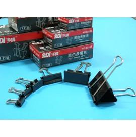 SDI手牌長尾夾NO.227B黑色長尾夾15mm(黑色)12個入/一小盒{定25}