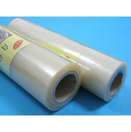 A4冷護貝膠膜.冷裱褙膜.書面保護膠膜.自粘護貝膠膜.冷護貝自黏膠膜免加熱 免用護貝機(短)/一支入{促120}