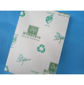 A4再生影印紙 環保影印紙 再生紙/綠杉客影印紙(70磅) 一箱/10包入