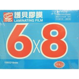 萬事捷6x8護貝膠膜1324亮面護貝膠膜(特級品A5適用/藍盒)158mm X 218mm 100張入/一小盒{定450}