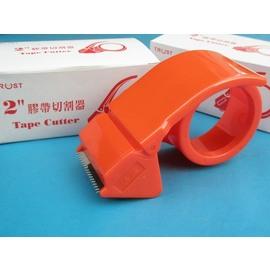 膠帶切割器2 1/2塑膠(寬60mm適用)/一個入{定60}