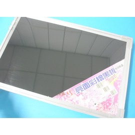 亮面彩繪黑板 頂鶴一 H242 磁性黑板 廣告黑板(厚面)60cm x 90cm/一個入{定800}