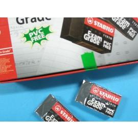 橡皮擦STABILO鵝牌環保無毒橡皮擦1191N(黑色.小)德國進口/一盒36個入{定14}