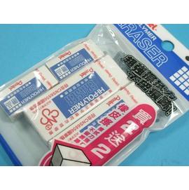飛龍橡皮擦Pentel飛龍牌橡皮擦ZEH-10標準型2個+贈ZEH-03標準型2個/一小袋入{促39}
