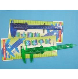 雷鳥 游標卡尺 0-15cm測量工具 NO.406 全新 多功能/一組入 定[#55]~可測長厚度 塑膠材質