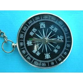 鋁殼指北針 指南針附鎖圈 直徑約4.5cm/一個入{促25}