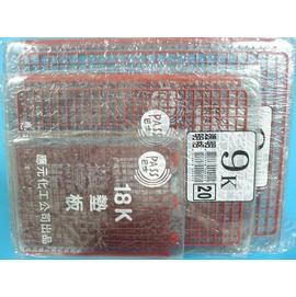 18K透明墊板.巴士明格墊板.軟墊板.桌墊(明格)/{12}一包/ 12片入