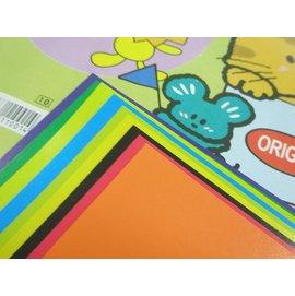 單面蠟光色紙.教學色紙1019折紙摺紙色紙17.5cm x 17.5cm(大張)/{定10}一袋/ 50包入(一包9張入)