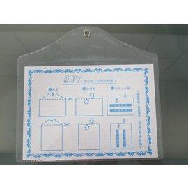 8開吊式透明套 證書吊袋 證書袋Trust輕便獎狀袋PVC透明公告欄袋(橫式)40.5cm x 28cm/一小個入{定38}