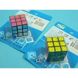 魔術方塊3x3迷你方塊3cm/無鎖圈MIT製/一個入{定60}