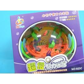 智慧軌道球 923C 超級版智力球 100關迷宮球(第六代大型)/一個入{促250}~CF98471