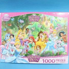 迪士尼公主與寵物拼圖 1000片拼圖 QFT07A ~授權拼圖 75cm x 50cm MIT製/一盒入{促580}