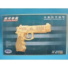 DIY木質3D立體拼圖(P112.M92F手槍.大2片入)/一組入{促99}