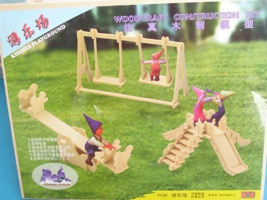 DIY木質3D立體拼圖模型.組合式拼圖(P036遊樂場3件組.中3片入)/一組入{促75}