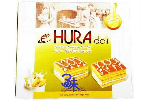 (越南) HURADELI 三層夾心蛋糕- 鮮奶油味 1盒 168 公克(6入) 特價 53 元【8934609602377 】