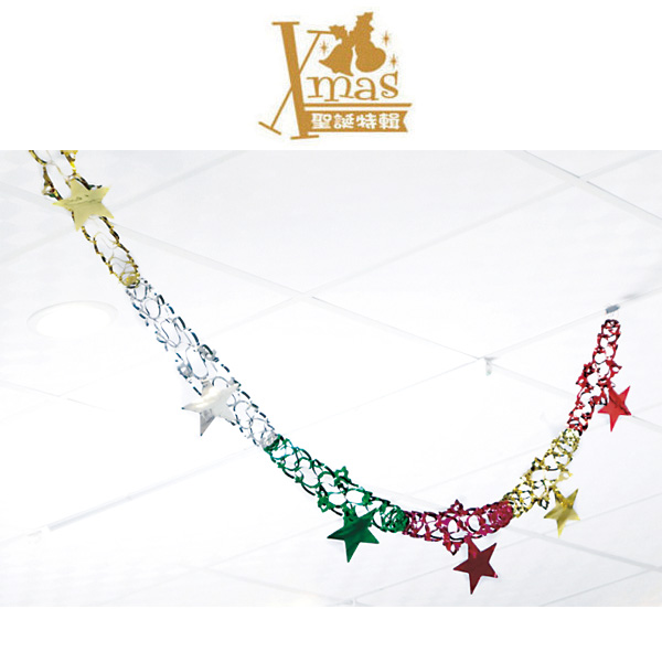 【X mas聖誕特輯2016】星星9尺拉條 U0040040