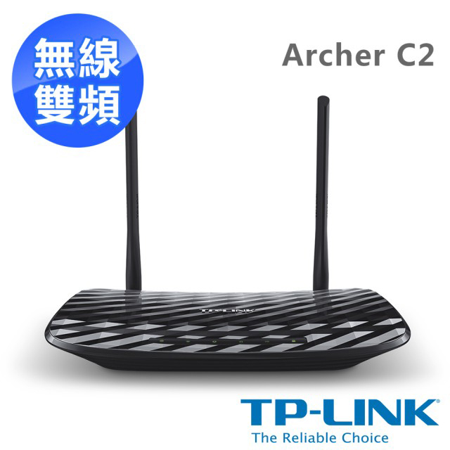 【TP-LINK】Archer C2 AC750 無線雙頻Gigabit路由器