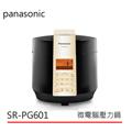 Panasonic 國際牌 電子高速煲 SR-PG601 6.0公升 微電腦壓力鍋 公司貨 0利率 免運