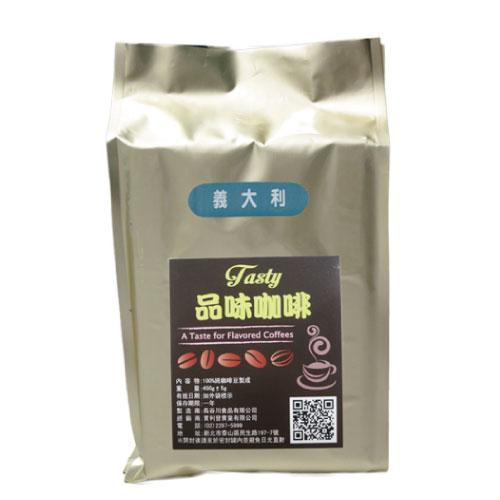 【品味 Tasty 咖啡】品味 C804 義大利咖啡豆 450g