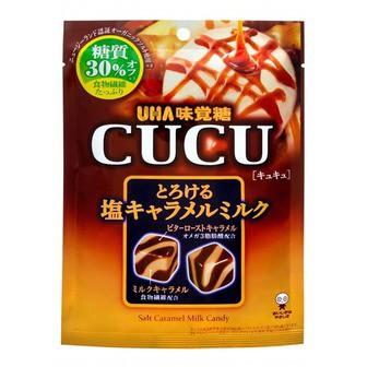 UHA味覺CUCU鹽味焦糖牛奶糖 (90g)